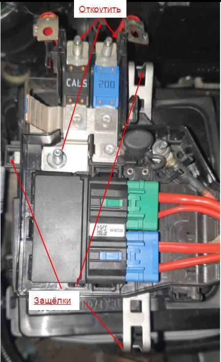 аккумулятор - снятие BFT